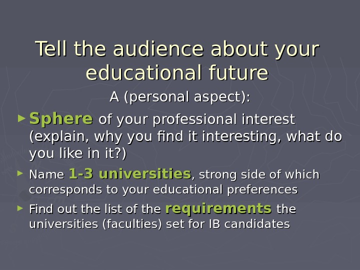 Tell the audience about your educational future А (А ( personal aspect )) :