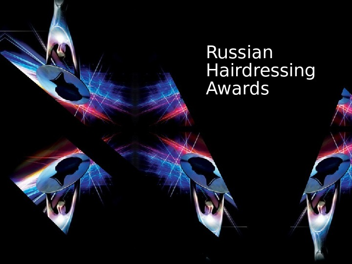 Russian Hairdressing Awards
