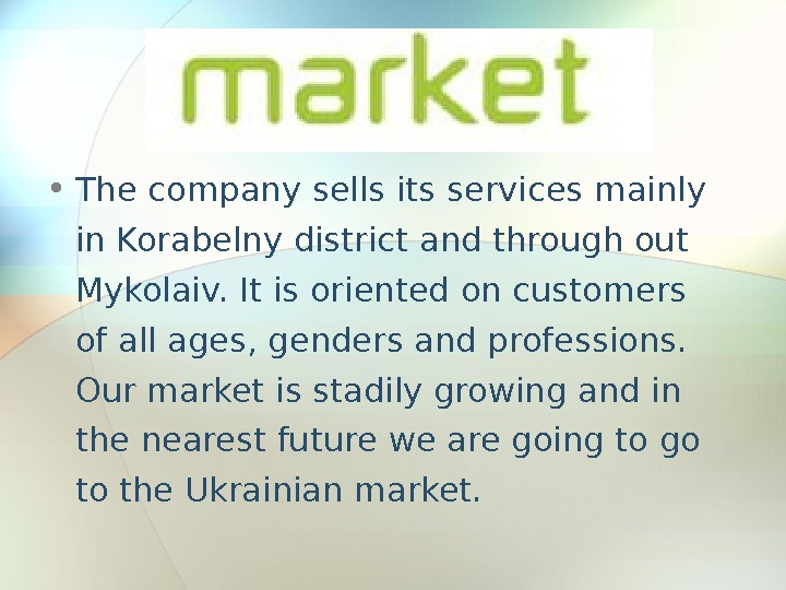 • The company sells its services mainly in Korabelny district and through out Mykolaiv. It