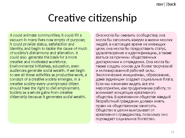 nav ||back Creative citizenship It could animate communities; it could fill a vacuum in many lives
