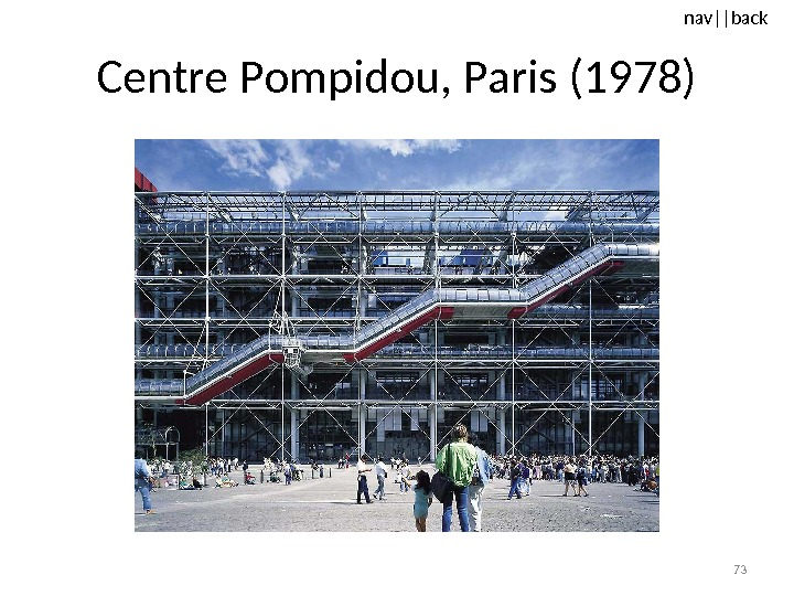 nav ||back Centre Pompidou, Paris (1978) 73