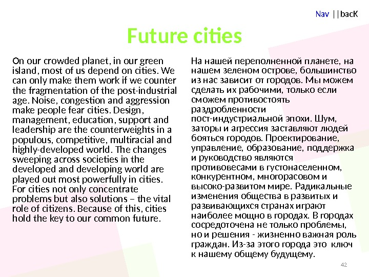 Nav ||bac. K Future cities On our crowded planet, in our green island, most of us
