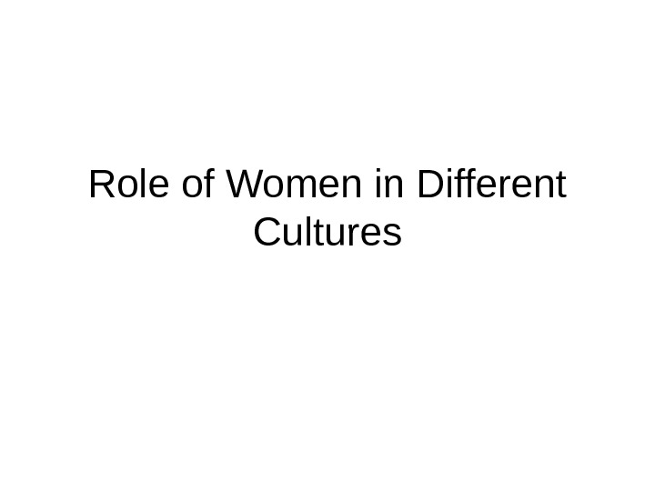 Role of Women in Different Cultures