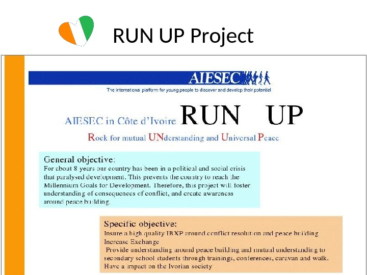 RUN UP Project