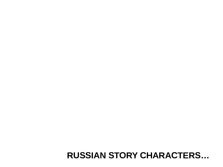 RUSSIAN STORY CHARACTERS…