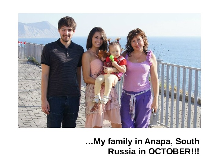 … My family in Anapa, South Russia in OCTOBER!!!