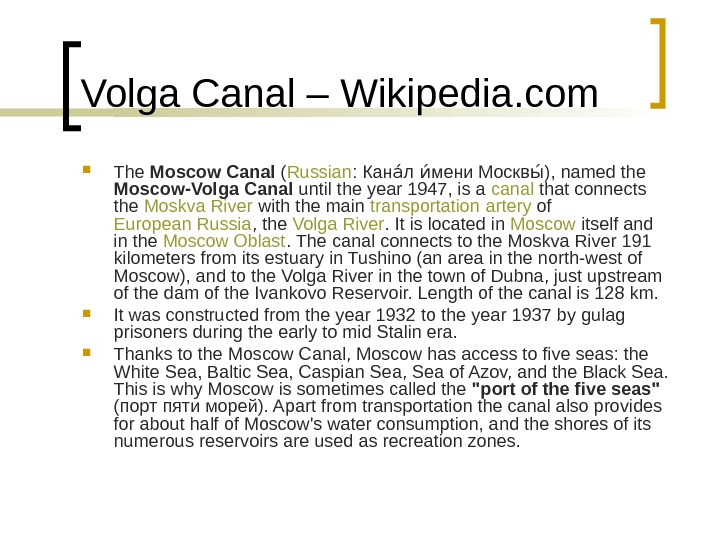 Volga Canal – Wikipedia. com The Moscow Canal ( Russian :  Кан л мени Москвааиаыа