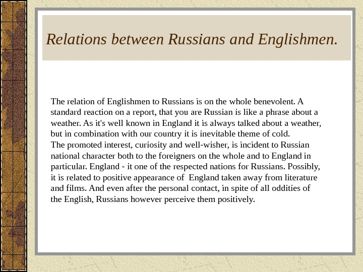 Relations between Russians and Englishmen. The relation of Englishmen to Russians is on the whole benevolent.