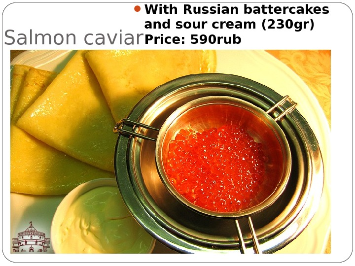 Salmon caviar With Russian battercakes and sour cream (230 gr)  Price: 590 rub