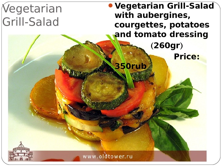 Vegetarian Grill-Salad with aubergines,  courgettes, potatoes and tomato dressing     ( 260