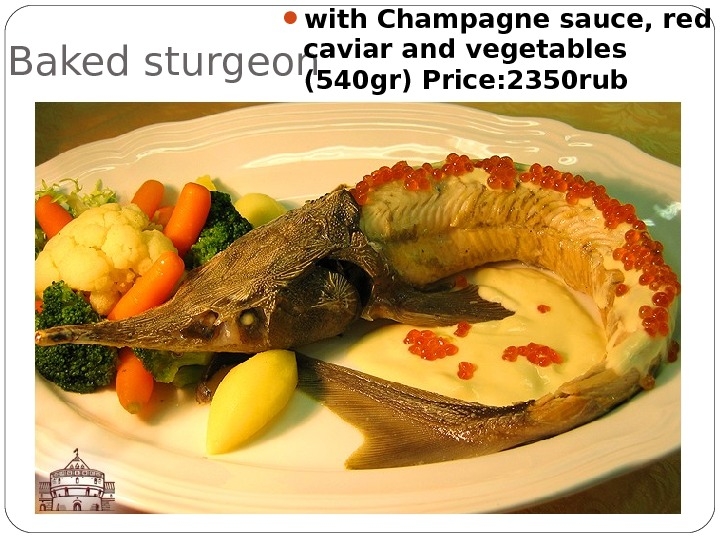 Baked sturgeon  with Champagne sauce, red caviar and vegetables (540 gr) Price: 2350 rub