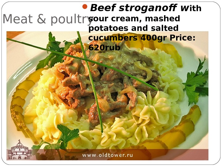 Meat & poultry Beef stroganoff w ith sour cream, mashed potatoes and salted cucumbers 400 gr