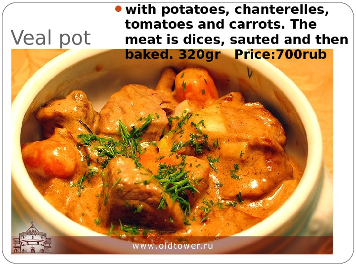 Veal pot  with potatoes, chanterelles,  tomatoes and carrots. The meat is dices, sauted and