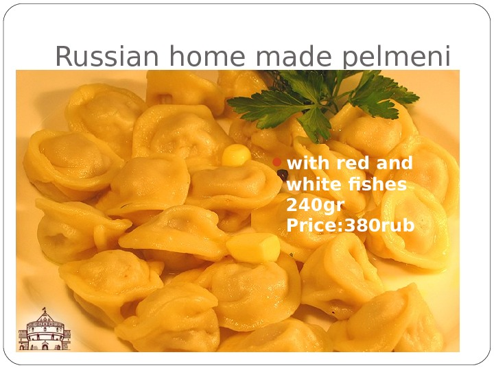 Russian home made pelmeni  with red and white fishes 240 gr Price: 380 rub