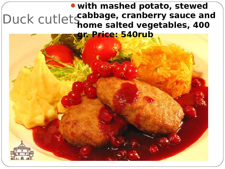 Duck cutlets  with mashed potato, stewed cabbage, cranberry sauce and home salted vegetables, 400 gr.
