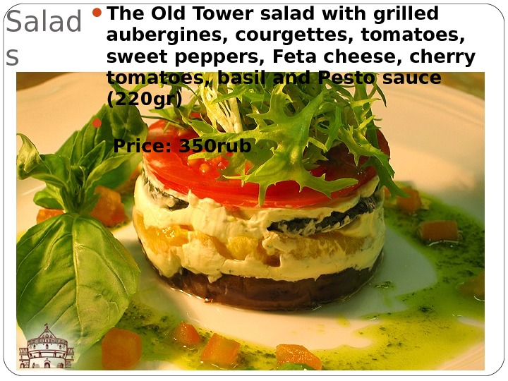 Salad s The Old Tower salad with grilled aubergines, courgettes, tomatoes,  sweet peppers, Feta cheese,