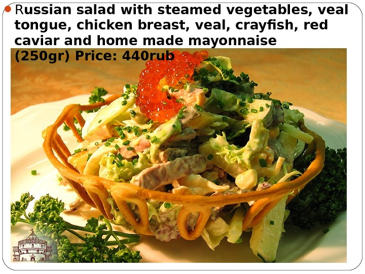 R ussian salad with steamed vegetables, veal tongue, chicken breast, veal, crayfish, red caviar and