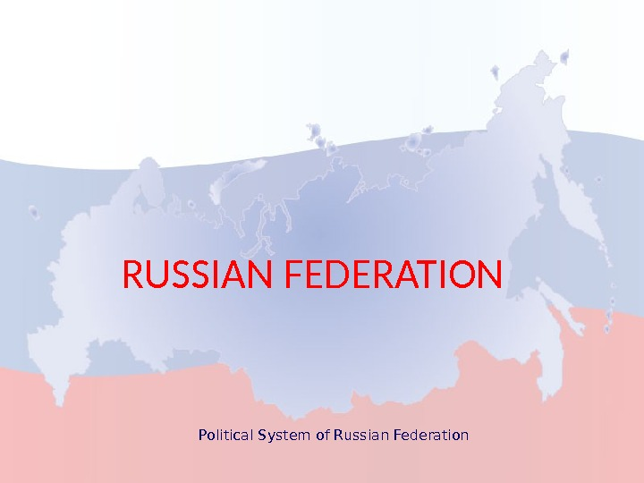 Political System of Russian Federation. RUSSIAN FEDERATION