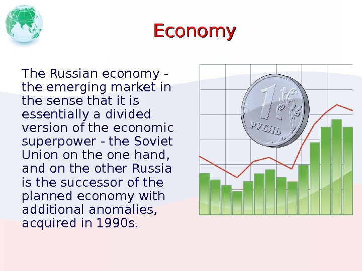 Economy The Russian economy - the emerging market in the sense that it is essentially a