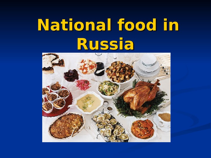 National food in Russia