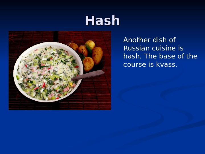 Hash Another dish of Russian cuisine is hash. The base of the course is kvass.