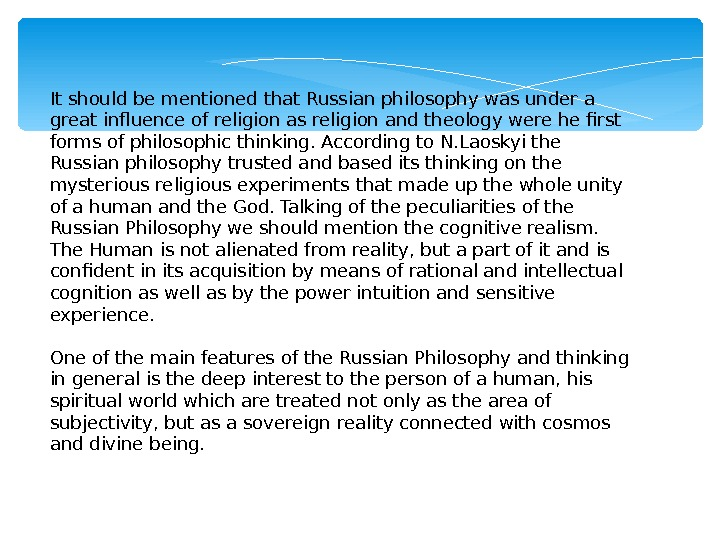 It should be mentioned that Russian philosophy was under a great influence of religion as religion