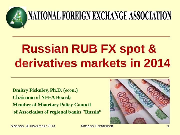 Moscow, 20 November 2014 Moscow Conference 1 Russian RUB FX spot & derivatives markets in 2014
