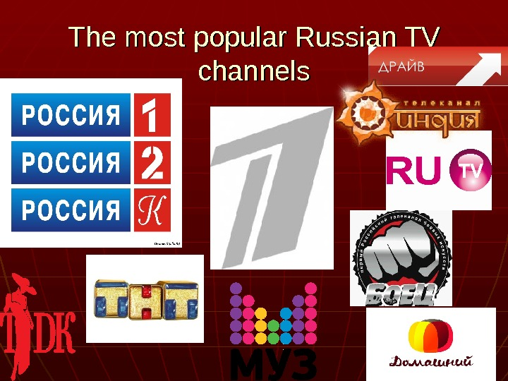 The most popular Russian TV channels