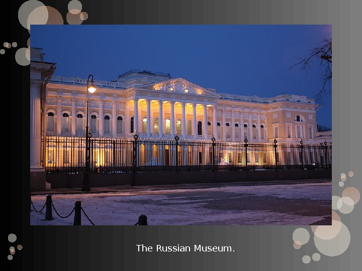 The Russian Museum.