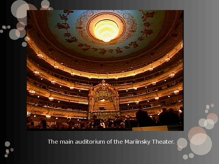 The main auditorium of the Mariinsky Theater.