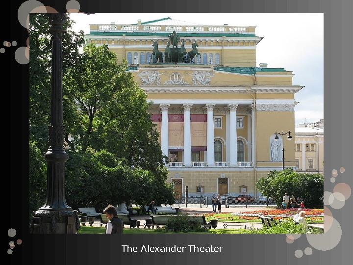 The Alexander Theater