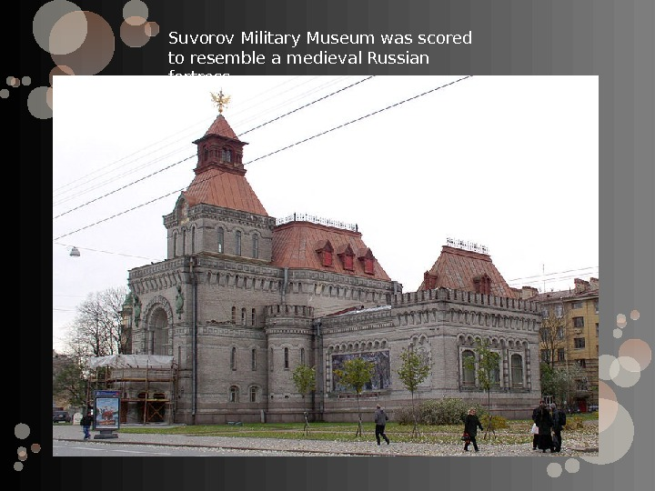 Suvorov Military Museum was scored to resemble a medieval Russian fortress.