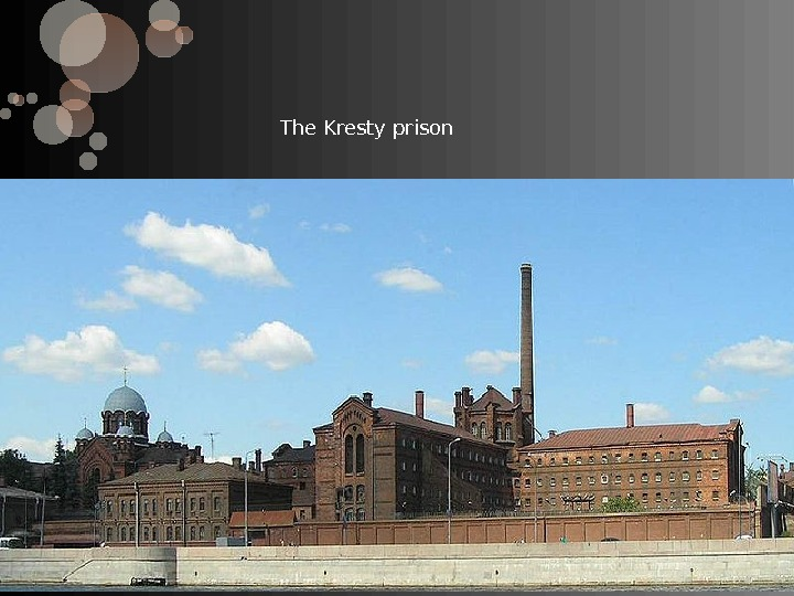 The Kresty prison