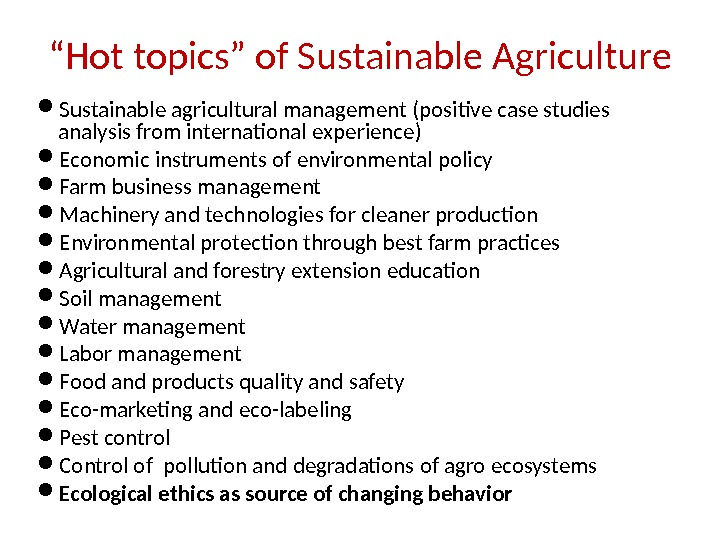 """ Hot topics"" of Sustainable Agriculture Sustainable agricultural management (positive case studies analysis from international experience)"