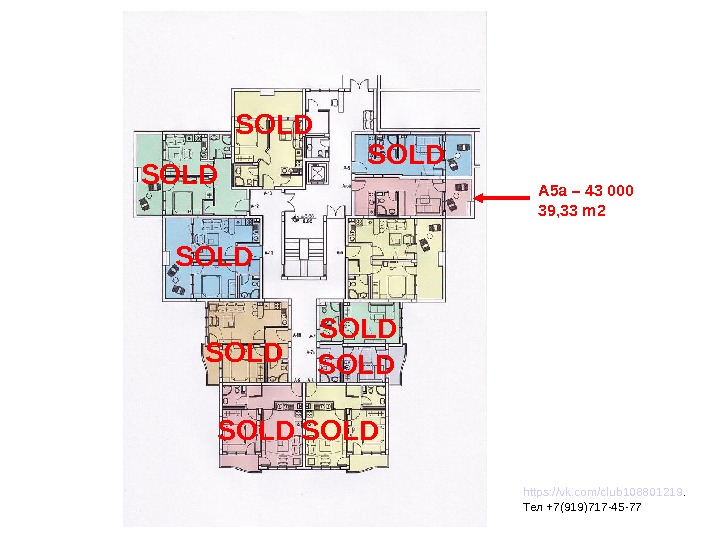 SOLD SOLDSOLD A 5 a – 43 000 39, 33 m 2 SOLD https: //vk. com/club