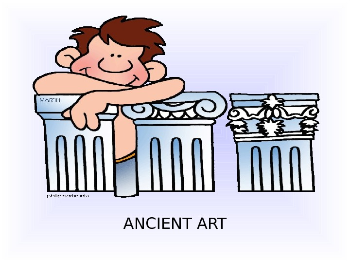 ANCIENT ART