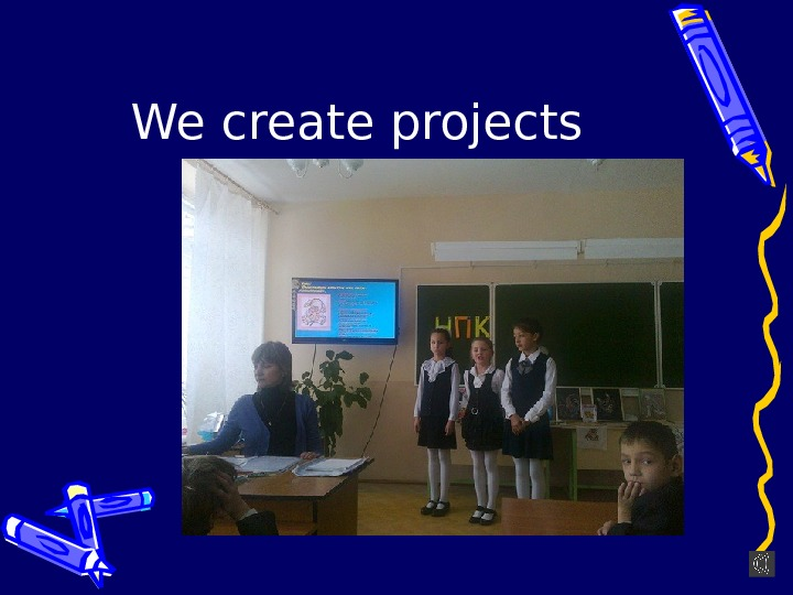 We create projects