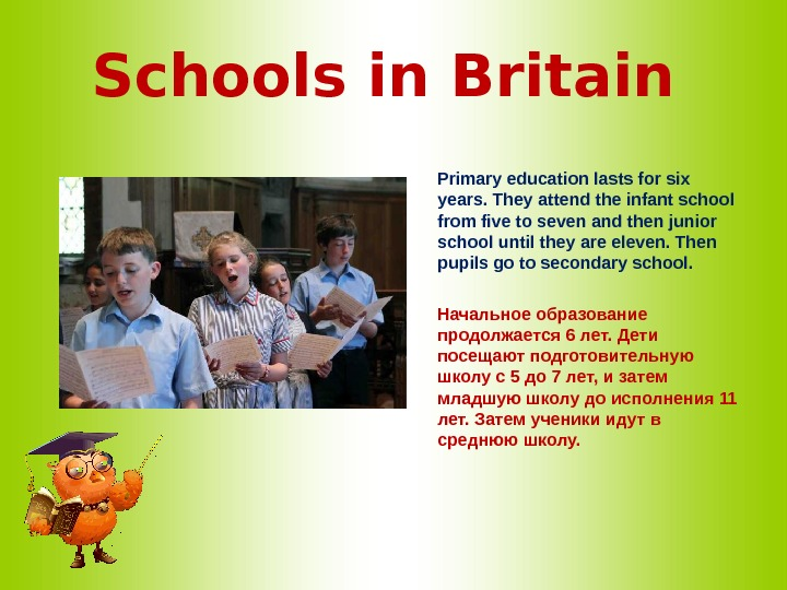 Schools in Britain    Primary education lasts for six years. They attend the infant