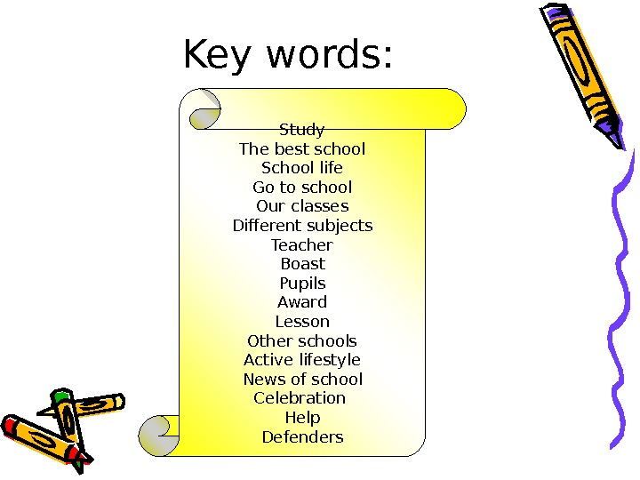 Key words: Study The best school School life Go to school Our classes Different