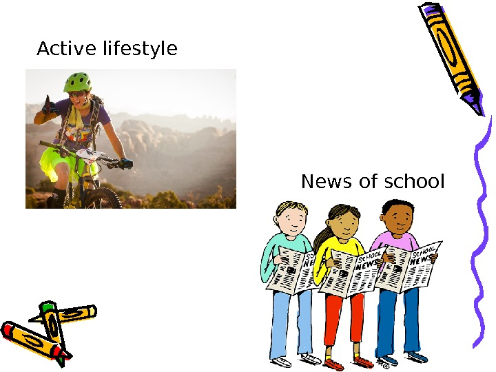 Active lifestyle News of school