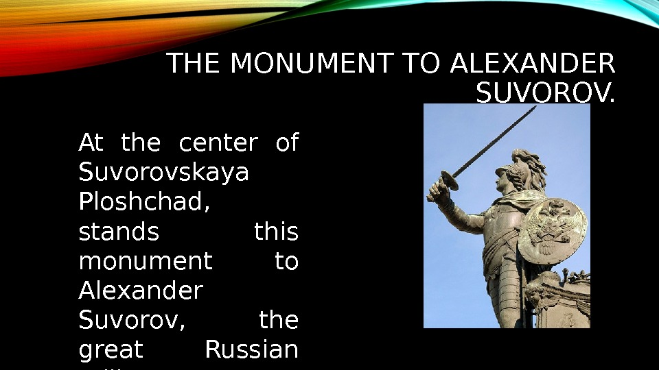THE MONUMENT TO ALEXANDER SUVOROV. At the center of Suvorovskaya Ploshchad,  stands this monument to
