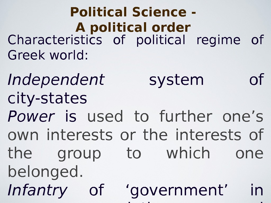 Political Science - A political order Characteristics of political regime of Greek world: Independent  system