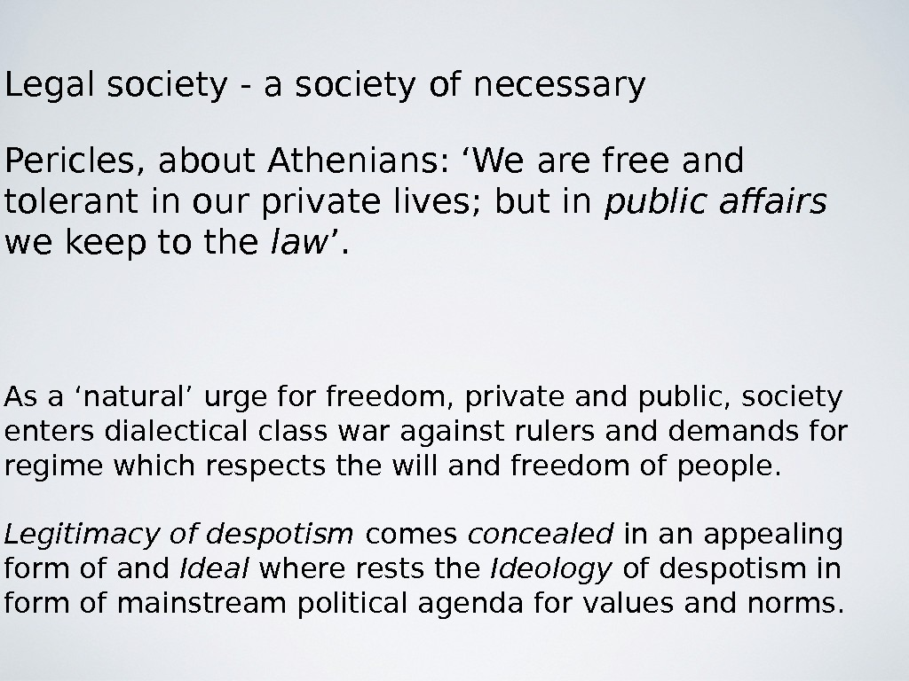 Legal society - a society of necessary Pericles, about Athenians: 'We are free and tolerant in