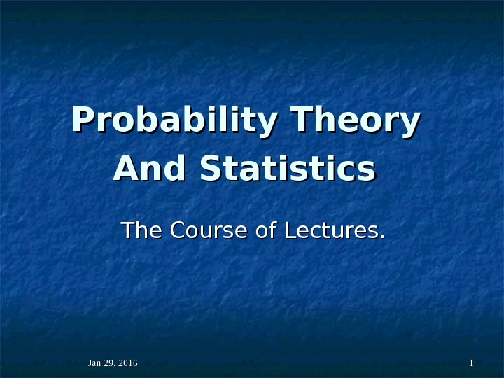 Jan 29, 2016  11 Probability Theory And Statistics  The Course of Lectures.