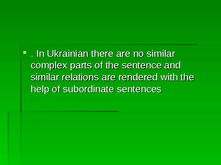 . In Ukrainian there are no similar complex parts of the sentence and similar