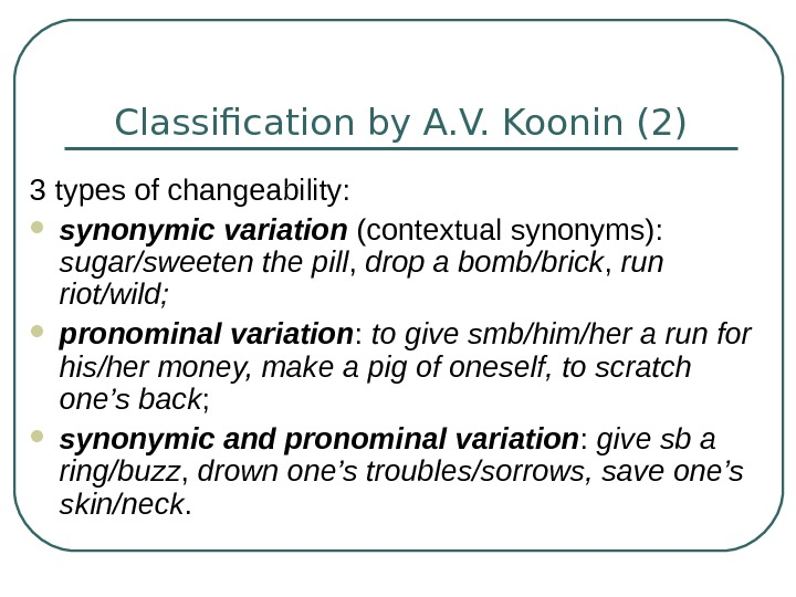 Classification by A. V. Koonin (2) 3 types of changeability:  synonymic variation (contextual
