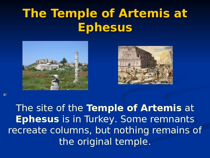 The Temple of Artemis at Ephesus   The site of the Temple of Artemis at