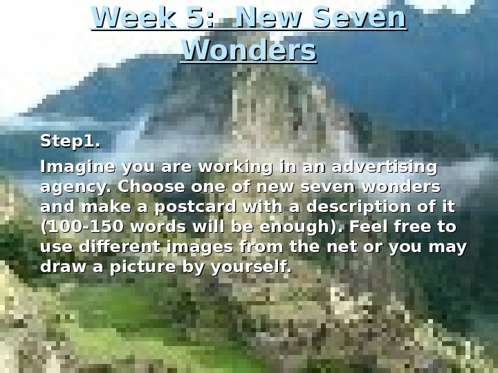 Week 5:  New Seven Wonders Step 1. Imagine you are working in an advertising