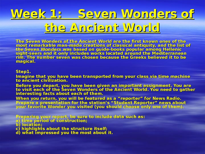 Week 1: Seven Wonders of the Ancient World The Seven Wonders of the Ancient World