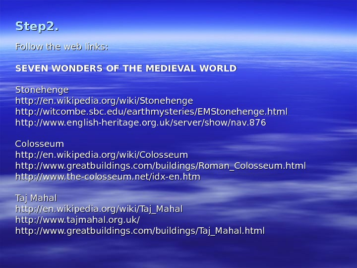 Step 2. Follow the web links: SEVEN WONDERS OF THE MEDIEVAL WORLD Stonehenge http: //en.